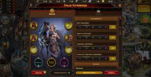 Vikings: War of Clans – одно приключение на разных платформах